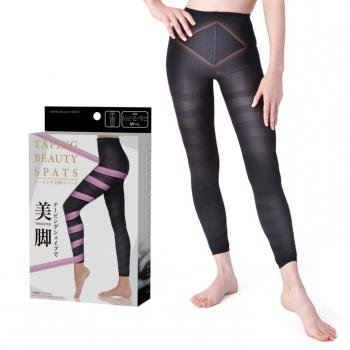 Japan Taping Beauty Spats Beauty Legging ♦BLACK♦