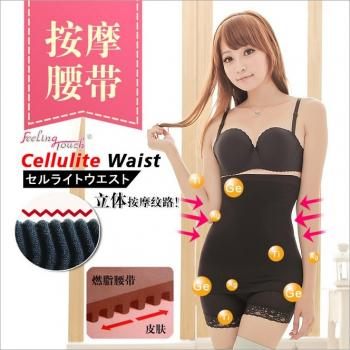 Japan Feeling Touch Cellulite Waist Shapper