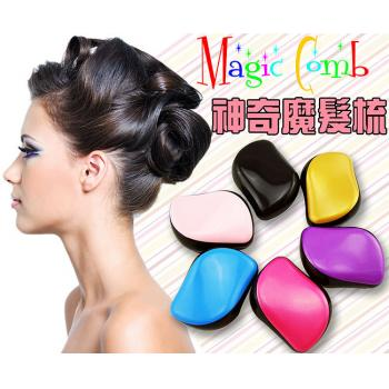 Magic Comb Compact Styler