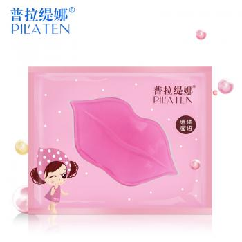 Pilaten Collagen Crystal Lip Mask