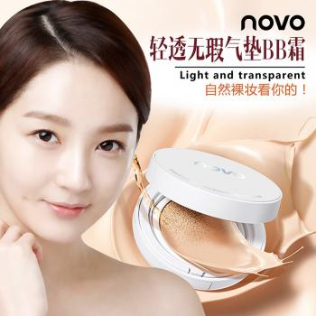 NOVO Smooth Air Cushion BB Cream