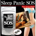 SOS Sleep Panic★Sleeping Burn Fat