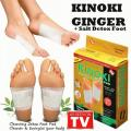 TV HOT~Golden KINOKI Ginger+Salt Cleansing Detox Foot Pads 10pcs/box