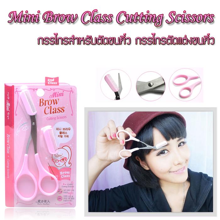 Korea Mini Brow Class Cutting Scissors Eyebrow Comb Makeup