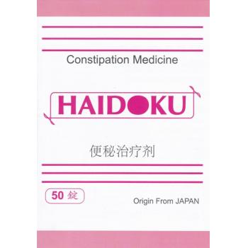 Japan HAIDOKU Constipation Medicine 50pills