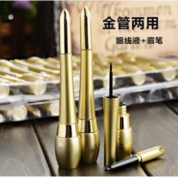 HengFang Classic Golden Eyeliner Liquid + Pencil