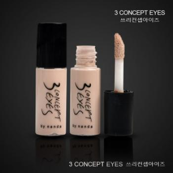 3CE Full Cover Concealer ♦ Mini Size
