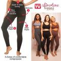 ♦BLACK♦ Slim & Tone Legging by Genie ~ As Seen On TV