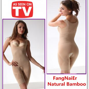 ♦SKIN♦ FangNaiEr Natural Bamboo Charcoal Slimming Suit