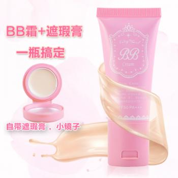 Fairy Girl Perfect Serum BB Cream 30g