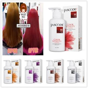 Jascode Color Vitality Conditioner 250ml
