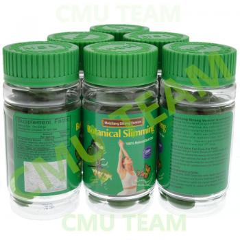 MSV Clear Liquid Slimming Capsule