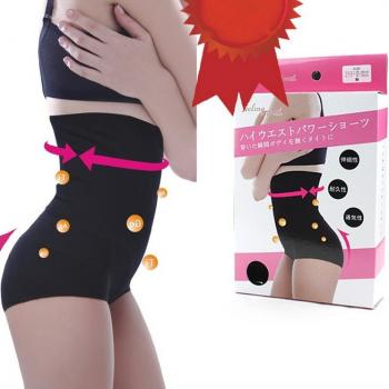 Japan Feeling Touch Extra High Waist Panty