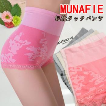 Japan MUNAFIE PATTERN Slimming Panty