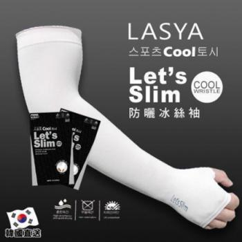 Let's Slim UV Protection Cool Ice Sleeve