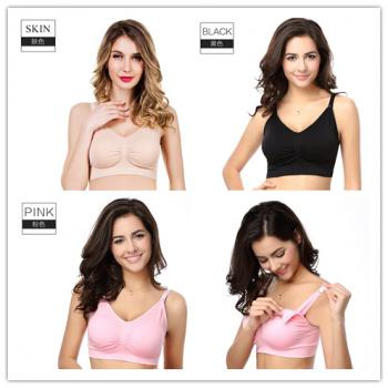 Nursing Bra (Upper Open) 3701