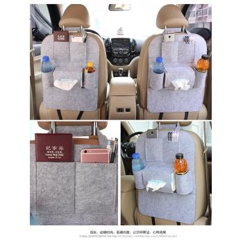 Back Car Seat Storage Bag