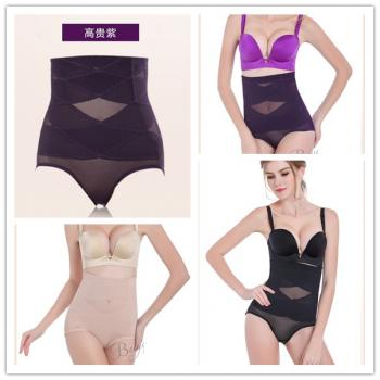 3D Cross High Waist Slimming Panty