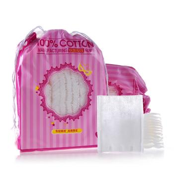 MFMR Double Layer Facial Cotton