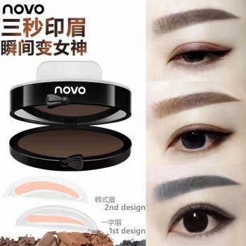 NOVO Quick Eyebrow Powder Stamp