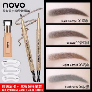 NOVO Fashion Brow Set #5146