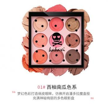 Pink Skull 9 Colors Eyeshadow