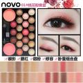 NOVO 20+2 Colors Makeup Set