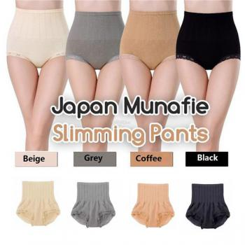 (Clear STOCK) Japan MUNAFIE CLASSIC Slimming Panty