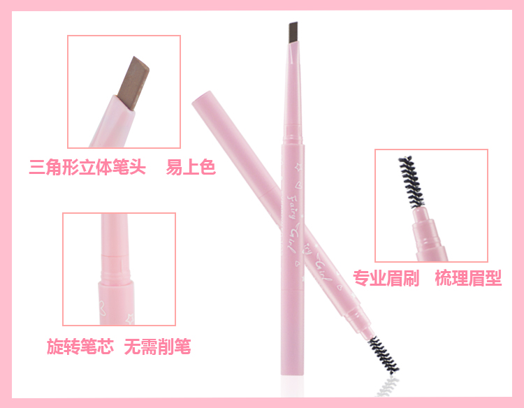 Fairy Girl New Triangle Eyebrow Pencil + Comb FG-1039